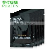 Wholesale Pilaten Black Mask Nose Mask Blackhead Remover Pore Strip Deep Cleansing Mask Beauty Clean Nose Masks