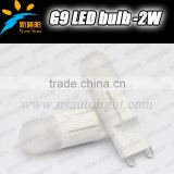 New Product 2014 220V Silicone COB 2W G9 Led Bulb 180lm for Droplight Led crystal Lamp Wall Lamp