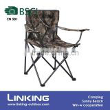camping chair with camouflage pattern fold chair