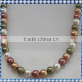 Multi-color Beautiful Shell Pearl Strands SSN012