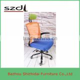 Beauty color office metal wire mesh chair with adjustable armrest SD-804