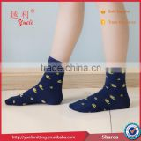 Cute sock aid bottom duck design lonati sock knitting machine sock
