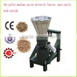 wood pellet machinery driven by tractor PTO coffee husk pellet mill