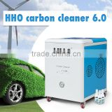 Best price oxyhydrogen generator for car carbon cleaning
