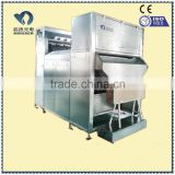 Mingder CE & ISO certification CCD Plastic Color Sorting Machine in high quality