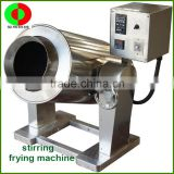 Shenghui food machine roasted seeds and nuts machine or stir frying machine