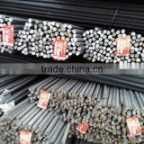 screw rebar on sale china supplier on sale