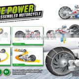science self assemble brine power motorcycle DIY kit for 2017