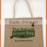 China used burlap jute bag enviroment handle bag