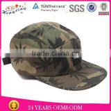 2014 Wholesale Cheap Custom 5 Panel Leather Strap Back hats With Metal Buckle