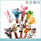 Stuffed baby farm animal manufacturer plush finger puppet set