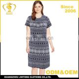 17257DG fashion women clothing kuchi tribal afghan skull woman dress summer