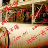 Sawdust Dryer/Wood Chips Dryer/ Wood Shavings Dryer