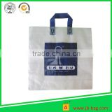 Smooth Surface Handling garment poly bag Household Industrial Use