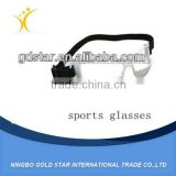 HOT ! basketball dribble Aid sun sports glasses