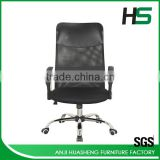 Popular high net back full mesh executive office chairs                                                                         Quality Choice