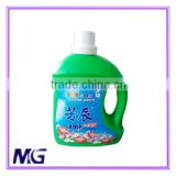 2kg Lavender Laundry Washing Liquid