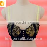 Fashion Multi-Way Bras, Front Closure Bras