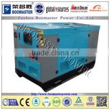 With Cummins Engine Silent 20kw groupe electrogene diesel                                                                                                         Supplier's Choice