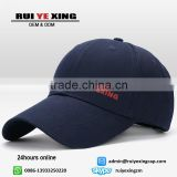 Custom 100%Cotton 6 Panel cheap embroidery and peint own logo baseball caps                                                                                                         Supplier's Choice