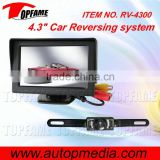 "TOPFAME RV-5000 5"" digital LCD monitor Car backup system with license plate night vision camera"