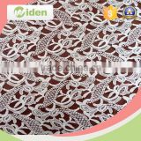 African lace fabrics high quality 5 yards chemical tulle lace fabric                                                                                                         Supplier's Choice
