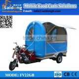 Three wheels motorcycle Mobile food truck/ice cream cart/hot dog cart mobile food cart
