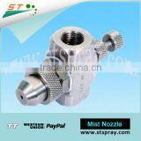 JN Full Cone Air Atomizing Spray Nozzle