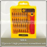 32pcs-in-1 household hardware precision tool set