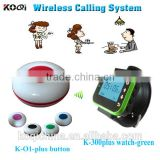 Wireless service call system pager watch for restaurant wireless paging system service calling system