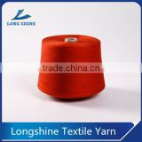 Dope Dyed colorful factory low price polyester ring spun yarn 30/1                                                                         Quality Choice                                                                     Supplier's Choice