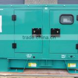 China factory heavy duty 100% Copper three phase 60kw diesel generator 75kva price for sale
