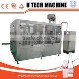 High quality full automatic vending plastic bottled water machine,mineral small bottled water machine made in China