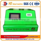 Professional car diagnostic tool for Bosch vp44 pump tester
