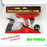 carpenter tool set 235mm&163mm cutting planer