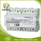 ISO 9001 Factory YEM021GC Three phase four wire electronic din rail energy meter,active modbus energy meter/