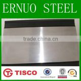 china supplier 7005 aluminum sheet aluminum plate on alimbaba