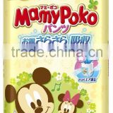 High quality and Easy to use B grade baby diapers Mamy Poko with Highly-efficient made in Japan