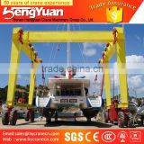 China manufacturer easy operated electric Boat Lifting Gantry Crane, hydrohoist boat lift
