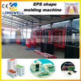 Competitive Automatic EPS Vacuum Forming Machine Price                                                                         Quality Choice