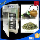 Stainless steel meat drying dehydrator drum and hot air circulating dryers