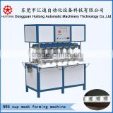 INquiry about N95 cup mask forming machine