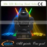 China Manufactory 30w led mini led moving head spot light dmx lighting in low shipping charge