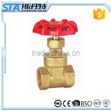 ART.4012 Made in China Factory Price Forging Brass Female Thread Dual Ports Red Knob Control Water Air gas Gate Valve Wholesale