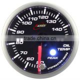 52mm smoke lens/ super white & amber LED Oil Temp gauge with warning & peak recall