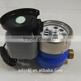 Remote valve control intelligent water meter