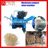 Oyster mushroom cultivation machine mushroom farming machine