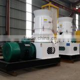 Hot Sales of biomass pellet mill wood pellet machine with competitive prices/biomass fuel making machine