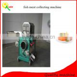 Shrimp deboning machine/fish meat separating machine/shrimp meat separator