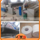 Factory price!!small toilet paper roll making machine (skype:mayjoycall)/toliet paper tissue rewinding machine
